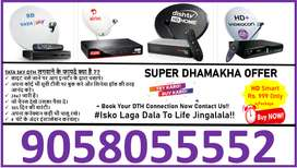 New HD Setup Box Tata Sky & Airtel TV Only-999/- Cash On Delivery Seva