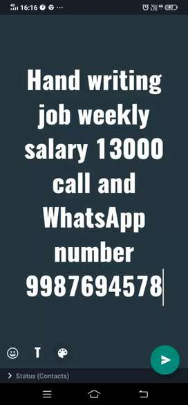 Easy work part time weekly 13000/