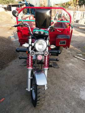 Good condition New Aisa