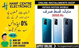 INFINIX NOTE8i MOBILE ON INSTALLMENTS NOTE8i 6GB 128GB EASY INSTALLMEN