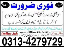Part time, full time, home base, male and female staff required