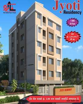 Affordable 1 bhk flats