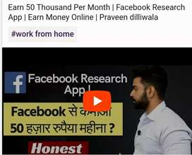 Ad Posting Work (From Home)