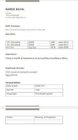 I want job in accounting field