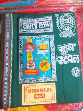 Pure cotton saree new