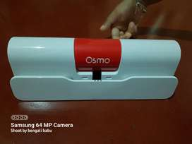 Original and new Osmo base and reflector with tangram