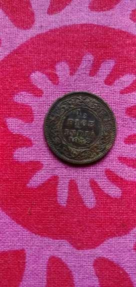 1932 British 1/2  paise