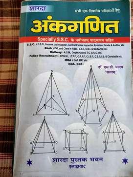 Sarda maths book .2018