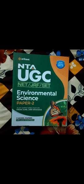 NTA uGC NET/JRF/SET Environmental Science Paper-2