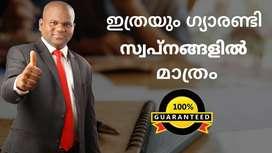 Best Spoken English Class in Palarivattom | Kochi | Kerala