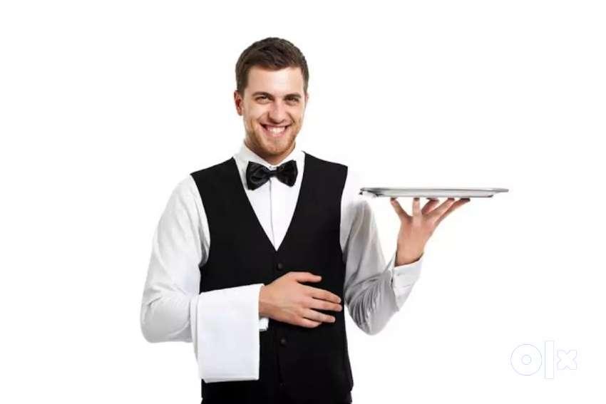 Waiter / Service Boy 0
