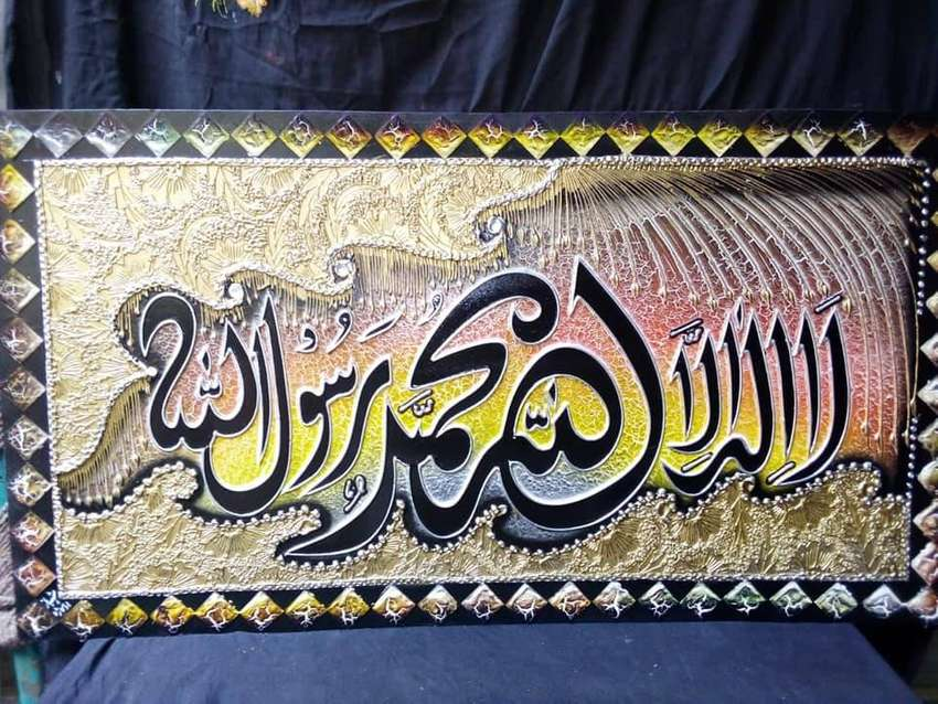 My Latest and New Design for Quranic Words for Sale 0