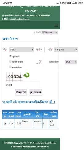 Krashi bhumi 2 acre@ 30 lac per acre