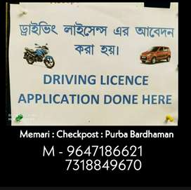 Driving License for All vehicle