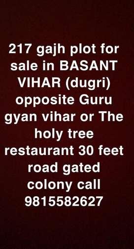 216 gajh plot for sale in basant vihar (dugri phase 1) porsh area