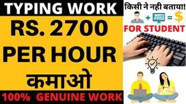 Earn Huge income Just Work 2-3 Hrs daily Earn upto 10k Weekly