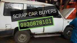 Scrap-- SALVAGE CARS WE BUY