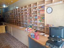 General and medical store