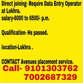 Urgently Require Data Entry Operator for Banking project at lokhra