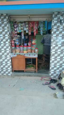 Provision shop for sale