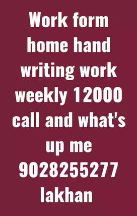 Great opportunity work form home hand writing work