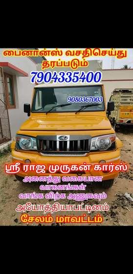 Mahindra maxi truck plus