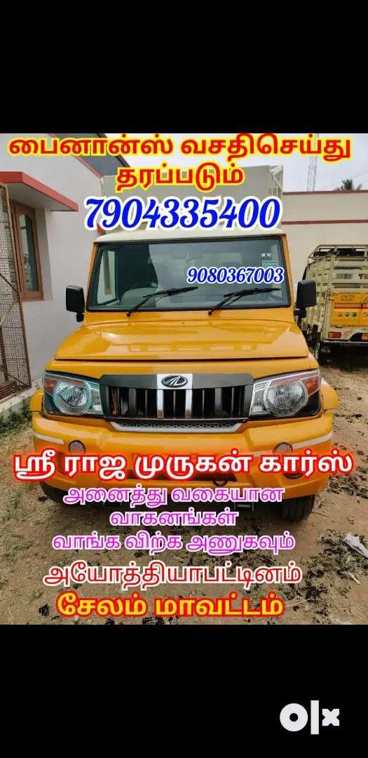 Mahindra maxi truck plus 0