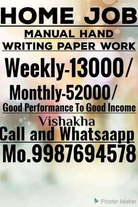 Home job available
