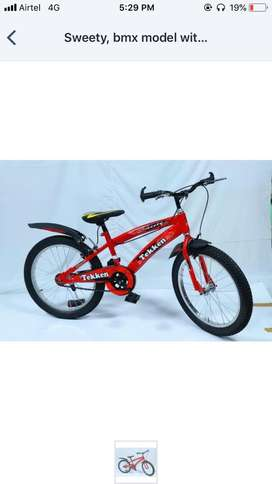 Kids cycle at wholesale offer price