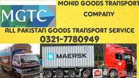 Mazda Contenior 17 Fit 20 Fit 40 Fit Available For Loading