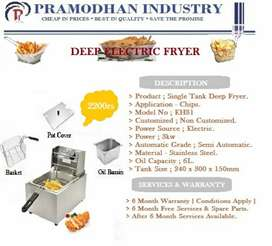 DEEP FRYER AND ALL TYPES OF MACHINE AVAILABLE