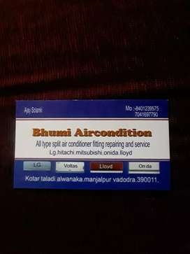 Bhumi air conditioning