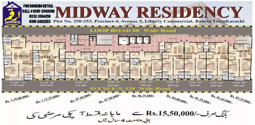 Bahria midway residensia commercial. 0