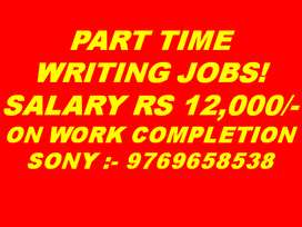 Content Writing Homebased Job Payment Rs 12K