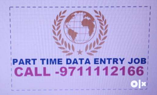 PART TIME HOME BASED DATA ENTRY JOB>9711'112166> TYPING/Ad posting job 0