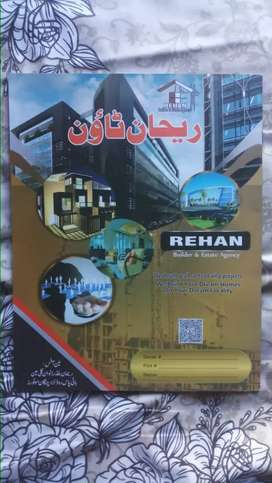 Files for sale in Rehan Town, new bypass Kuchlaak(near DHA)