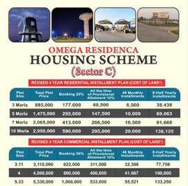 Omega residential Lahore Commercial and residential plots
