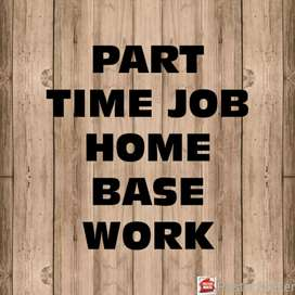 (WORK FORM HOME)