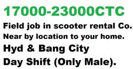 17000-to-23000-CTC-Field job-in-scooter-rental co. for hardworking can