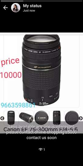 Canon 75 /300