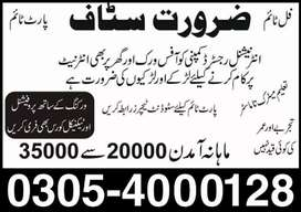 Full time,  Part time,  Home Based job for students males females