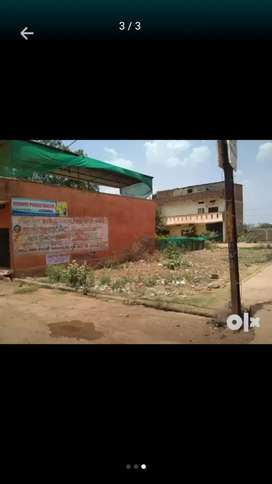Plot For Sale In Vikas Nagar, Guna