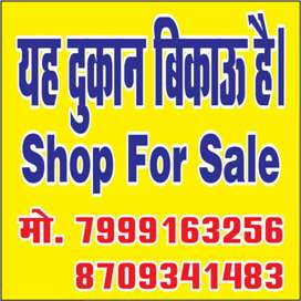 Sabji mandi road 80 feet road near petrol pump
