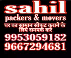 Sahil packers & movers char ka saman shift karne k liye samperk kare