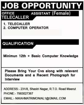 Female telecaller required.