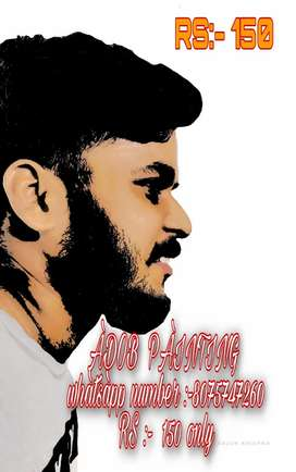 Adobe  painting , RS:-150 only