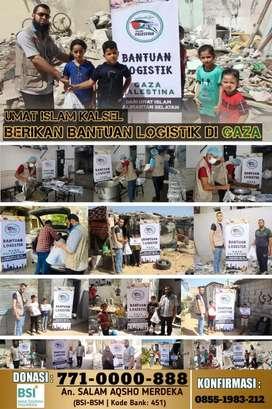 Donasikan utk Palestina melalui Yayasan Salam Palestina