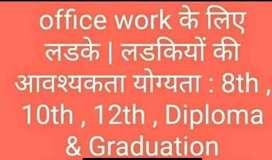 Online offline office work