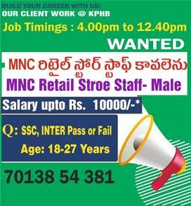 Hiring Male Store Staff Urgently Require Male Store Staff