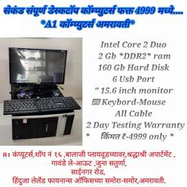 computer only 4999/- {Office use,Home use}